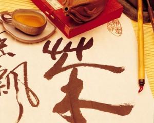 китайское письмо
