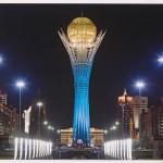 казахский язык - столица Казахстана - Астана