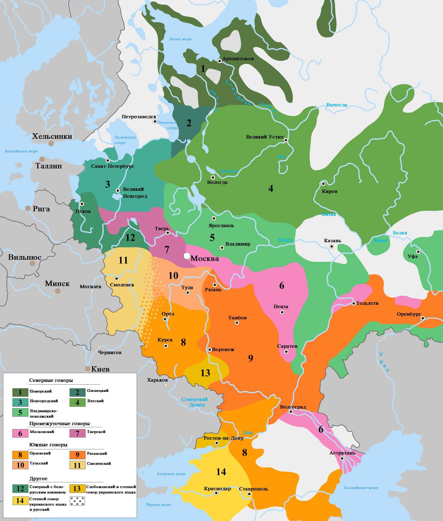 Современная карта русских диалектов