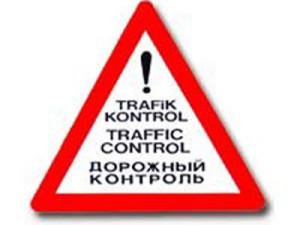 traff.control
