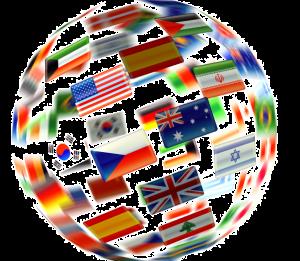 разделение языков