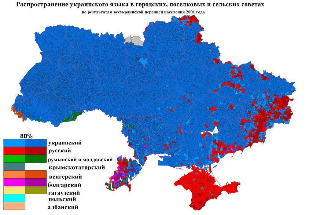 карта языков Украины
