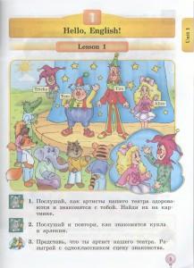 английский для детей-с чего начать