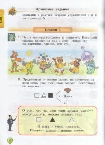 как начать учить английский с ребенком