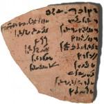образец демотического письма древнеегипетского языка
